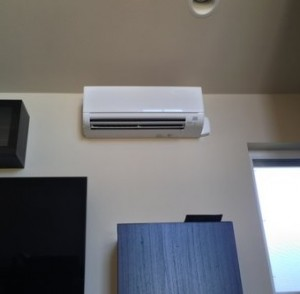 Heating and Cooling Unit Options for One Room